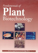 Fundamentals Of Plant Biotechnology