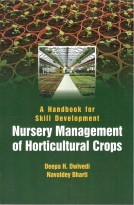 A Handbook For Skill Development Nursery Management Of Horticultural Crops