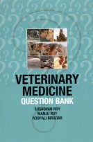 Veterinary Medicine Question Bank